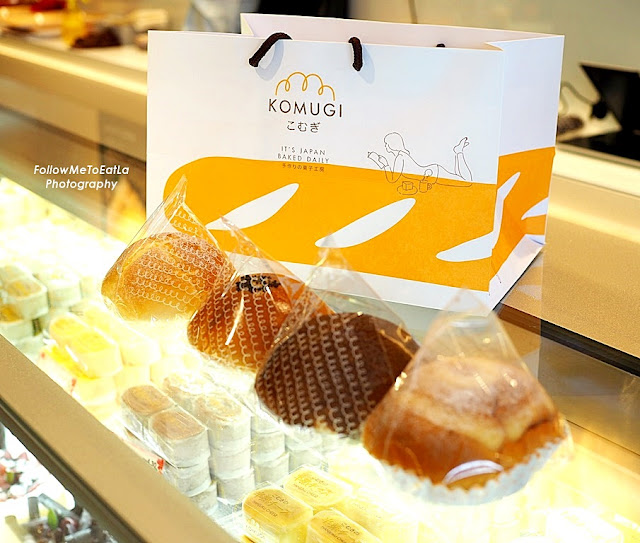 Hokkaido Cream Cheese, Coffee Bun, Milk Bun and Red Bean Bun are being sold at only RM 0.99