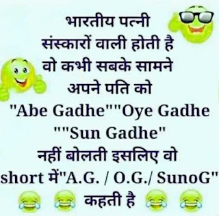 Best Laughing Funny Jokes Images Free Download 45