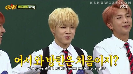 170923 engsub bts knowing brother btstan 170923 engsub bts knowing brother stopboris Image collections