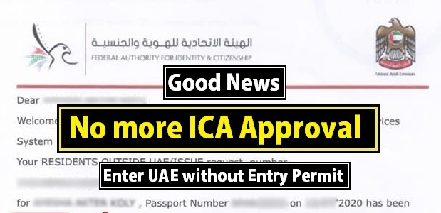 No more ICA Approval