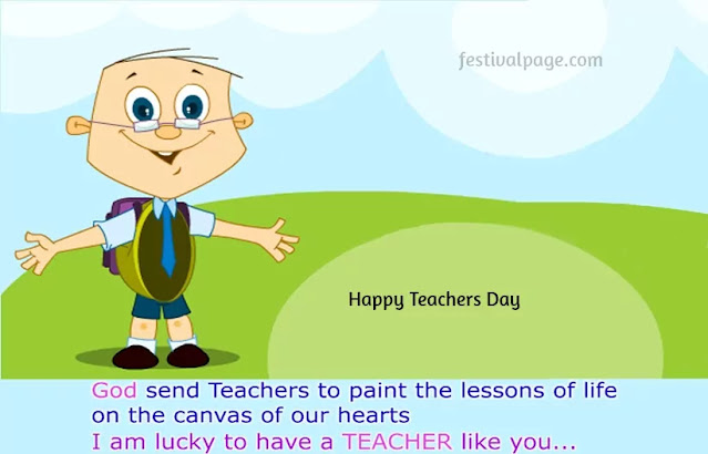 happy-teachers-day-wallpaper-images-2020