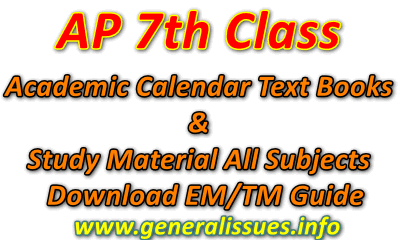 AP 7th Class Text Books & Study Material All Subjects Download EM/TM Guide