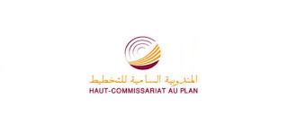 Exemple Concours des techniciens de 3ème grade 2021 HCP - Haut Commissariat au Plan