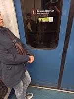 реклама МММ в метро