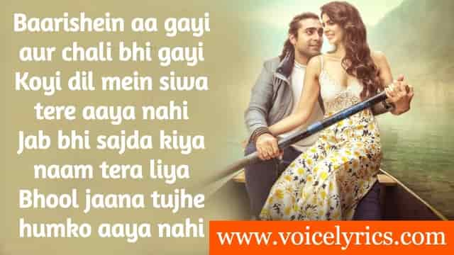 Meri Aashiqui Lyrics in Hindi