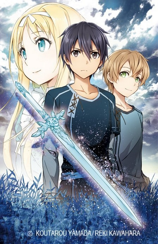 Le mangaka Kôtarô Yamada réalisera l'adaptation en manga de Sword Art Online - Project Alicization