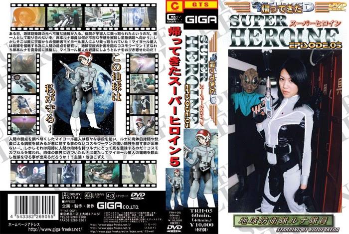 TRH-05 Tremendous Heroine Returns 05