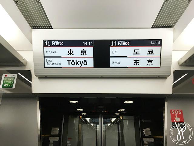 train monitors