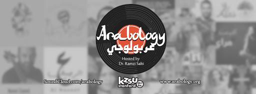 Dr. Ramzi Salti's ARABOLOGY Blog