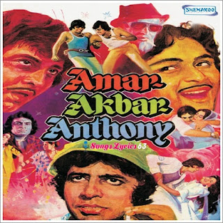 Amar Akbar Anthony All Song Lyrics [1977]