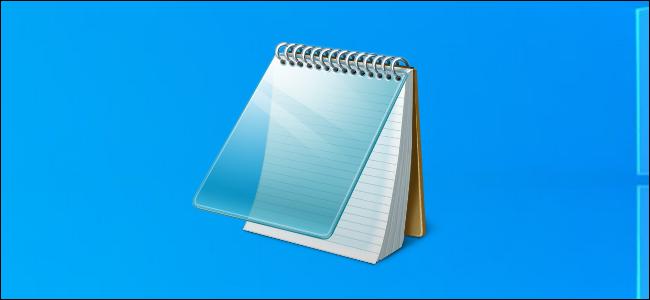 أيقونة المفكرة على سطح مكتب Windows 10