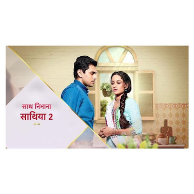 Saath Nibhaana Saathiya 2 Serial Cast, Wiki, Release date, Trailer, Video and All Episodes