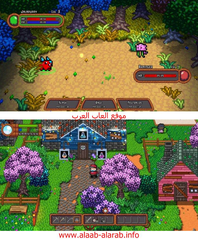 تحميل لعبة Monster Harvest للكمبيوتر مجانا
