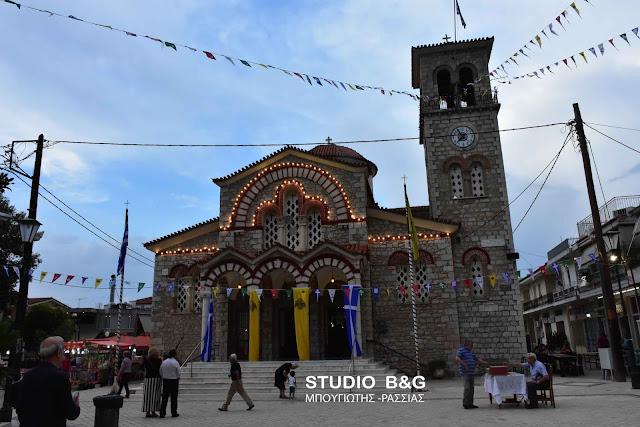 Ανακοίνωση από το εκκλησιαστικό συμβούλιο του Ιερού ναού Αγίας Τριάδος (Μέρμπακα)