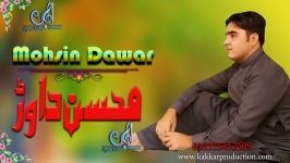 Moshin Dawar New Pashto Mp3 Songs Free Download 2020