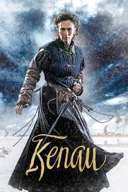 Kenau 2014 Dual Audio 1080p BluRay
