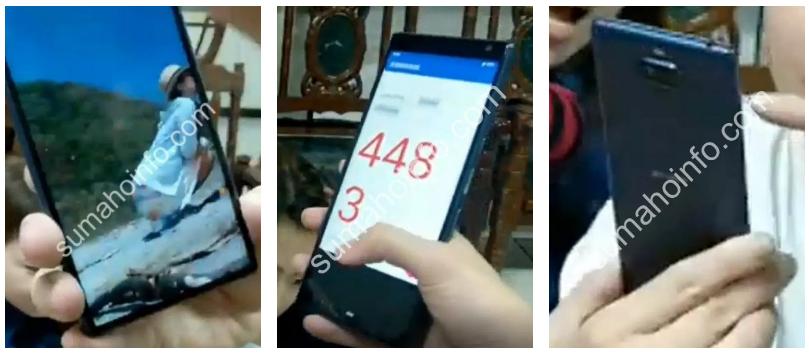 تسريب اول صور لهاتف سوني Xperia XA3