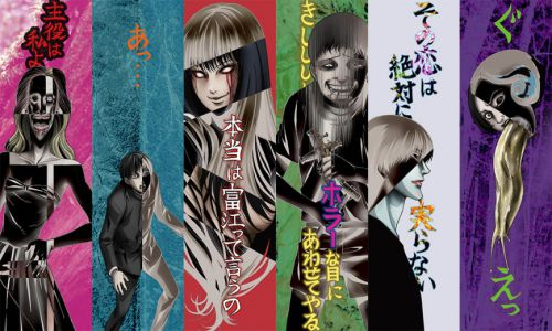 Ito Junji: Collection [Batch] English Subbed,Ito Junji: Collection