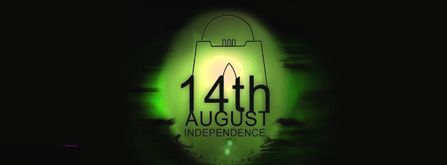 independence day 2021, images, essay, quotes, independence day Pakistan and India, movie, poetry, resurgence, background, video, wallpaper, poster, dp