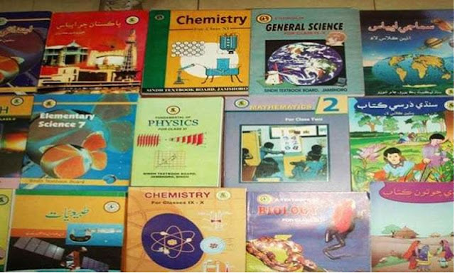 sindh text books of 9th and 10th class