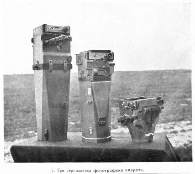 Three aeroplane photographic apparatuses