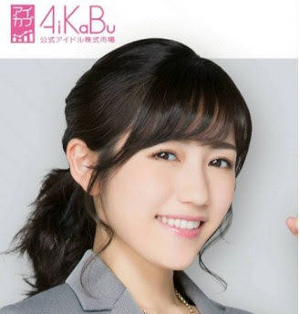 aikabu akb48 game watanabe mayu