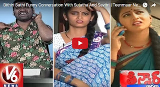 Bithiri Sathi Funny Conversation With Sujatha And Savitri  Teenmaar News...