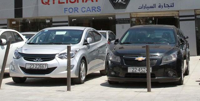 سيارات مستعملة للبيع في الاردن