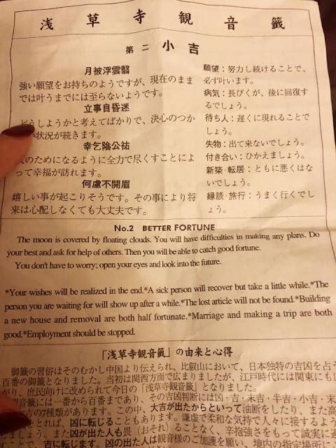 prédiction temple Senso-ji