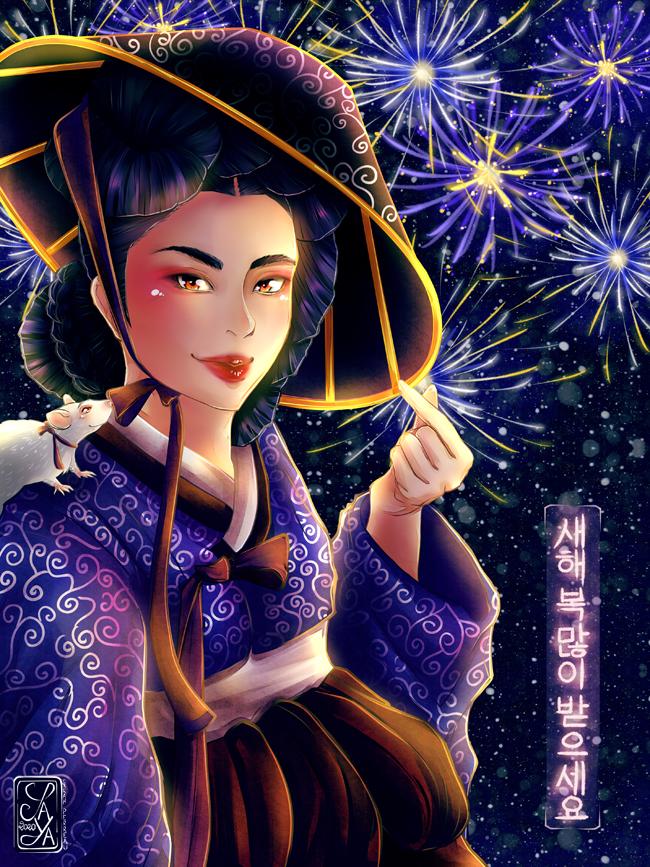 Happy Lunar New Year ! Happy Seollal !~