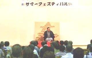 福祉センター 三遊亭楽春講演会「笑いと健康の落語講演会」