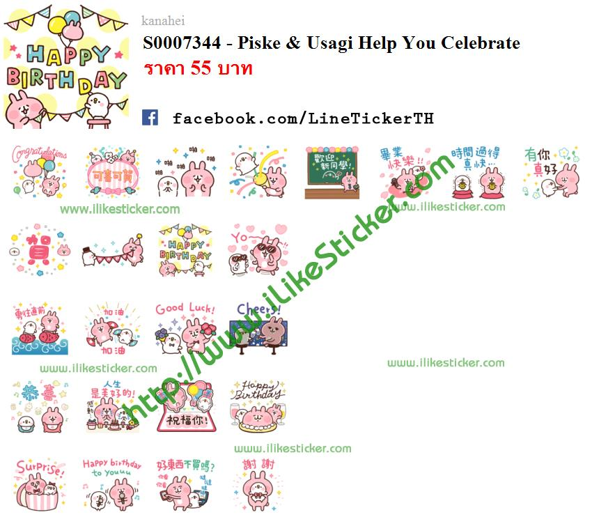 Piske & Usagi Help You Celebrate