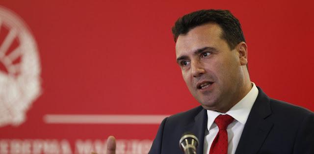 Τα επόμενα βήματα μέχρι τις πρόωρες εκλογές στα Σκόπια
