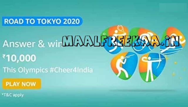 Amazon Road To Tokyo 2020 Contest