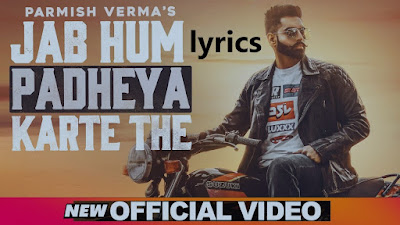 Jab Hum Padheya Karte The Song Lyrics hindi