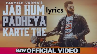 Jab Hum Padheya Karte The Song Lyrics hindi