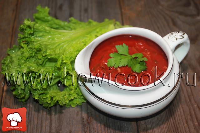 рецепт грузинского соуса к мясу