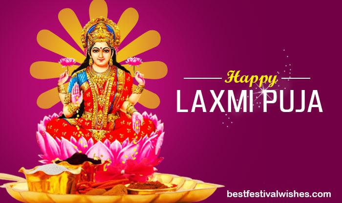Laxmi Puja Image 2018