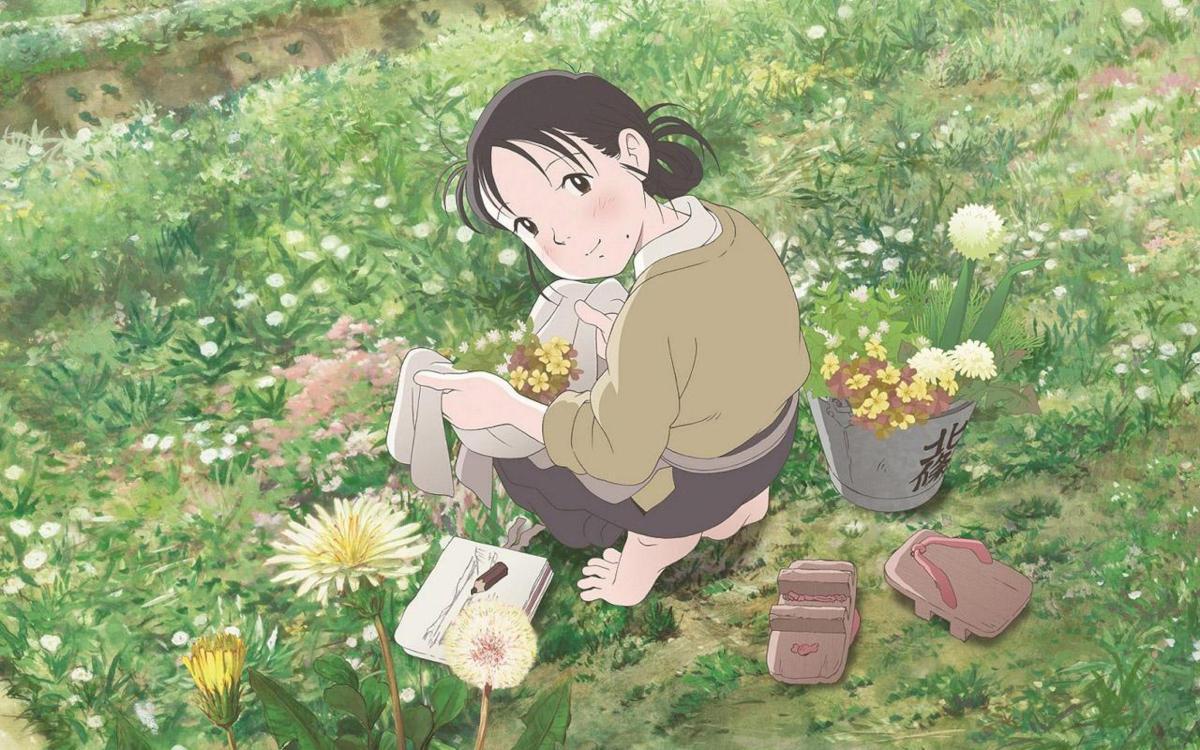 Zdjęcie z filmu Kono Sekai no Katasumi ni