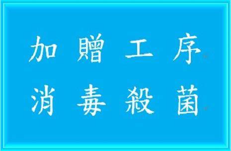 JSX,金速洗,清潔工坊,冷氣,清洗,壁掛,分離,窗型,吊隱,日立,Hitachi,大金,Daikin,國際,Panasonic,National三洋,Sanlux,Sanyo,富士通,Fujitsu,東元,Teco,大同,Tatung,聲寶,Sampo,樂金,LG,禾聯,Heran,三菱,Mitsubishi,格力,Gree,歌林,Kolin,萬士益,Maxe,皇家,Royal,可樂娜,Corona,太一,Taiitsu,莎普羅,Saporo,雅光,YaKuang,奇美,Chimei,富及第, Frigidaire,海爾,Haier,黴,霉,菌,毒,汙,汚,垢,塵,效能,洗衣機,直立,滾筒,東芝,Toshiba,金星,Goldstar,三星,Samsung,美泰克,Maytag,惠而浦,Whirlpoor,博世,Bosch,專業,用心,服務,施作,保固,保養,健康,台北,新北,桃園,新竹,苗栗,推薦,優良,cp值