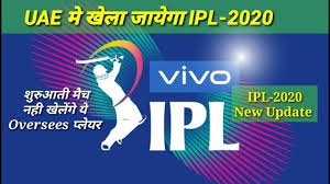 IPL 2020 in UAE, Date, time and full information