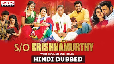 Poster Of SO Krishnamurthy In Hindi Dubbed 300MB Compressed Small Size Pc Movie Free Download Only At worldfree4u.com