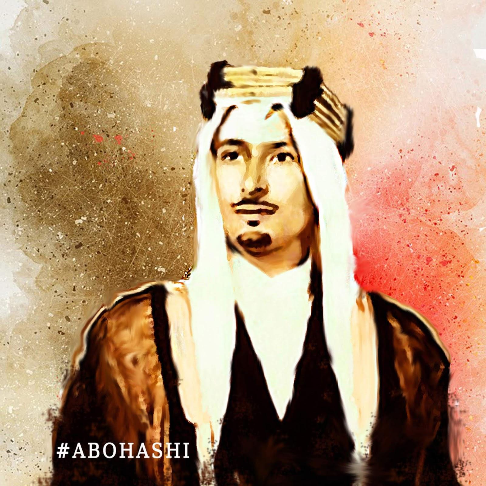 الأمير سعد بن عبد العزيز آل سعود #abohashi