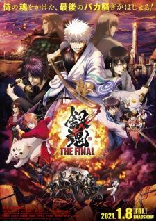 فيلم انمي Gintama: The Final مترجم بعدة جودات
