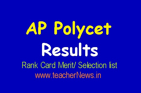 AP POLYCET Results 2019 Rank Card Merit/ Selection list Download