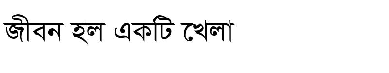 SutonnyMJ Regular Font Download