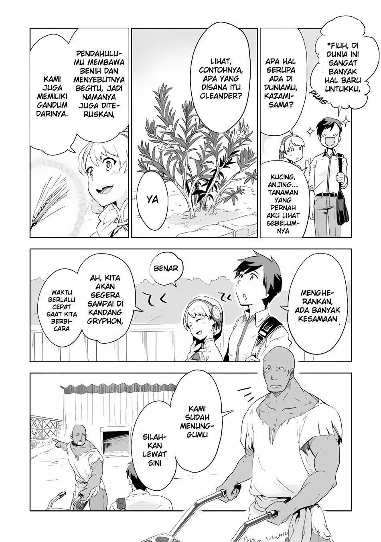 Dilarang COPAS - situs resmi www.mangacanblog.com - Komik jui san no oshigoto isekai 003 - chapter 3 4 Indonesia jui san no oshigoto isekai 003 - chapter 3 Terbaru 14|Baca Manga Komik Indonesia|Mangacan
