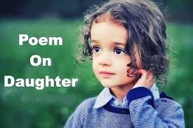 बेटी पर कविता। Hindi poem on daughters। Beti par Kavita