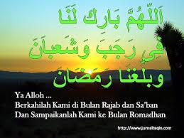 Doa-Doa Di Bulan Rajab-Sya'ban Menyambut Ramadhan 1437 H – 2016