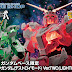 P-Bandai: RG 1/144 Unicorn Gundam Destroy Mode [Lighting Model] Ver. TWC - Release Info